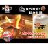 焼肉ロッヂ 亀田店の写真