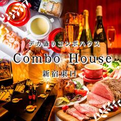 コンボハウス Combo Houseの写真