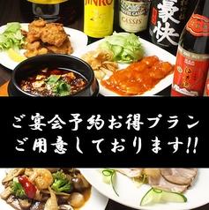 中華料理 龍晶飯店 柏店の写真