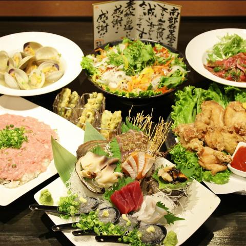海鮮居酒屋 とれぴち漁幸 習志野実籾