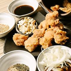 鶏の唐揚げ 壺振りシェイク (中)