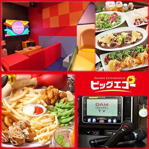 Karaoke Entertainment BIG ECHO 長町店