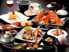 寿司ダイニング 心の特集写真