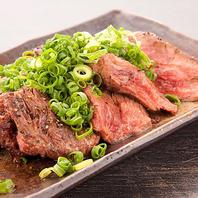 【居酒屋・肉メニューも豊富】580円~ございます!!