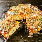 居酒屋 絆 船堀のおすすめ料理2