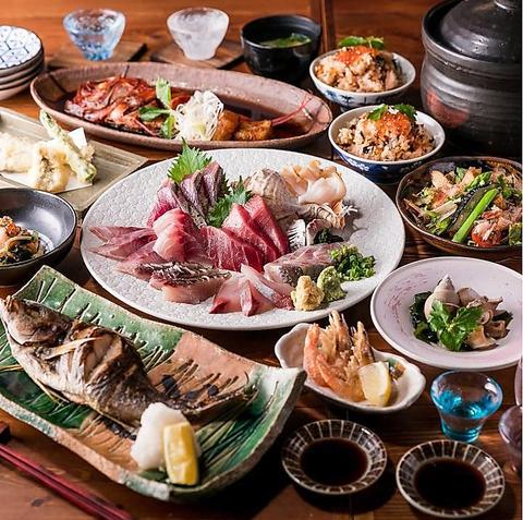 自慢の料理 魚トの神堪能コース<全9品>3500円(税込)※お料理のみ