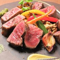 熟成肉や道産黒毛和牛など楽しめるお店