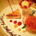 主役の方に嬉しいサプライズもお手伝いいたします☆お誕生日のご友人やお祝い事にご利用ください♪クーポン利用でサービスさせていただきます。