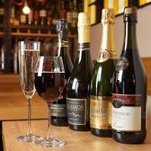 ディプントの看板ワイン!赤のスパークリングワイン【ランブルスコ】ほんとにほんとに美味しいです!生ハムとの愛称抜群!