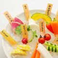 料理メニュー写真季節野菜と2種類の贅沢ソース
