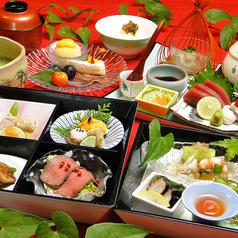 日本料理 やましたのおすすめ料理3