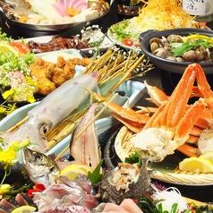 大名やぶれかぶれ 大橋店のおすすめ料理1