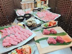 焼肉 虎次郎 伊丹店のおすすめ料理1