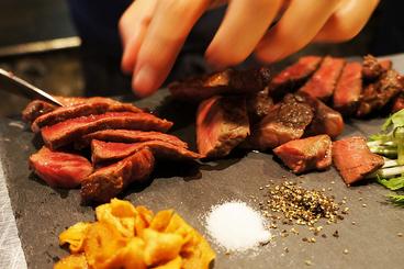 鉄板居酒屋 ソメイヨシノのおすすめ料理1