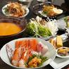 海鮮と個室 川喜 金山のおすすめポイント3