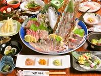 県産・九州産の新鮮な活魚をそのままお届け!