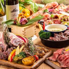 個室 肉バル アブリ ABURI 秋田駅前店の特集写真
