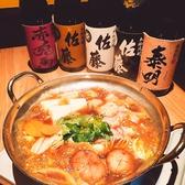 串焼き きしょう kishouのおすすめ料理3