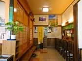 和定食 滝太郎の雰囲気3