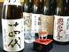 隠し日本酒