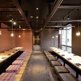 最大40名様までご利用可能の掘りごたつ席です。個室のお席なので、周りを気にせずお食事をお楽しみ頂けます。大人数でのご宴会にも最適な飲み放題付の宴会コースは様々なコースをご用意しております。和食や旬グルメとともに日本酒や焼酎などのお酒を是非お楽しみ下さい。