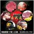 焼肉Dining 玄武苑のロゴ