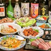 居酒屋 絆 船堀のおすすめ料理3