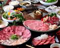 料理メニュー写真厳選和牛が堪能できる焼肉コース 飲み放題付き