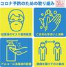 ぶあいそ 博多 別邸 新宿パークタワー店のおすすめポイント2