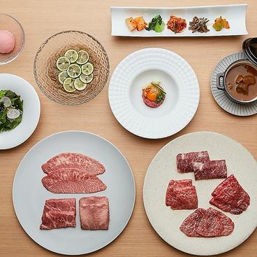 個室焼肉 銀座きたおのおすすめ料理1