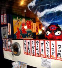 旬鮮市場 Gyoぎょ魚の写真