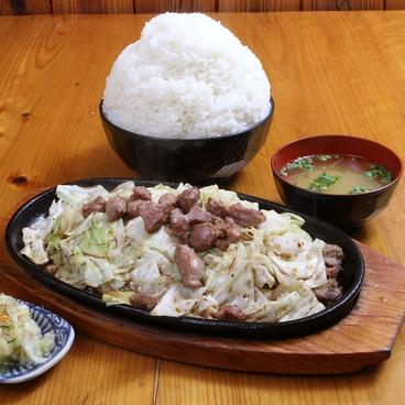 鉄板焼肉 じゅうじゅう亭 明野店のおすすめ料理1