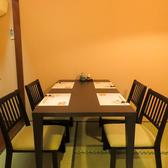 【4名個室】接待や顔合わせ、ご家族での集まりに◎