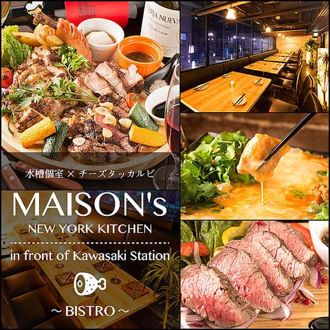MAISON's NEW YORK KITCHEN 川崎駅前店