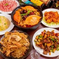 ◆リーズナブルなコース料理を多数ご用意◆