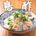 料理メニュー写真【おつまみ】鳥酢