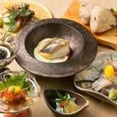 北陸地魚や 一豪一笑 いちごいちえのおすすめ料理3