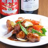 中華飯店 來吉のおすすめ料理2