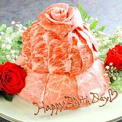 お肉のケーキ