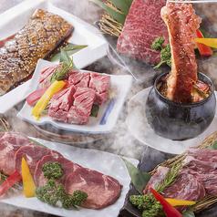 焼肉 牛丸 渋谷店のおすすめ料理1