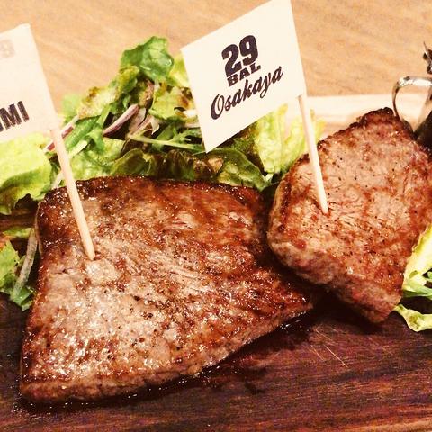肉バル Osakaya