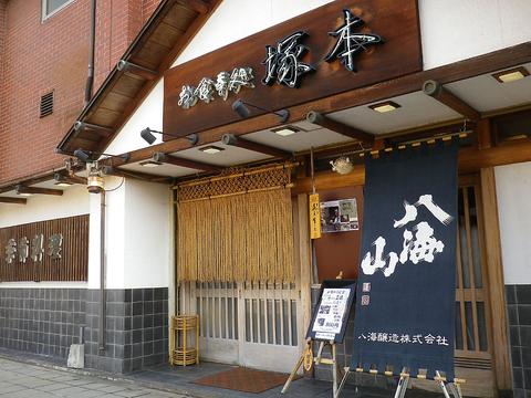 新鮮な瀬戸内海の幸を、お手頃な価格で楽しめる!焼酎・日本酒が充実の、割烹居酒屋。
