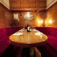 日比谷の高級感漂う完全個室でお食事を!