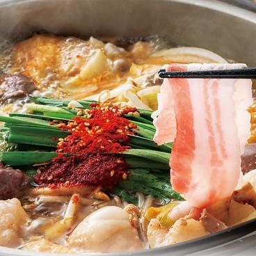 のりを 鶴見緑店のおすすめ料理1