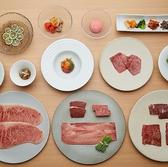 個室焼肉 銀座きたおのおすすめ料理2