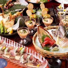 縁 新宿駅東口店のおすすめ料理1