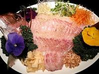 特別な日には「中華風鯛のお刺身姿盛り」!