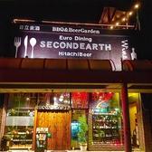 Second Earth セカンドアース 日立本店の詳細