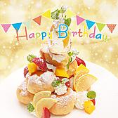 柚のしずく 江坂駅前店のおすすめ料理2