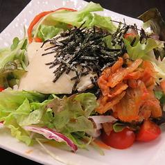 海老と焼きレンコンの豆腐サラダ